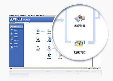 信息管理平台