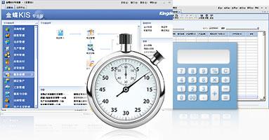 财务主管:价格控制,厂商管理,订单跟踪更简单