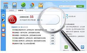 金蝶智慧记-免费的进销存管理软件