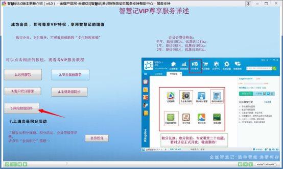 网络账号注册步骤,网络数据同步操作步骤